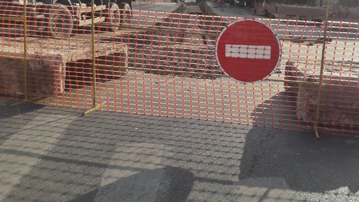 В Самаре перекроют улицу Авроры
