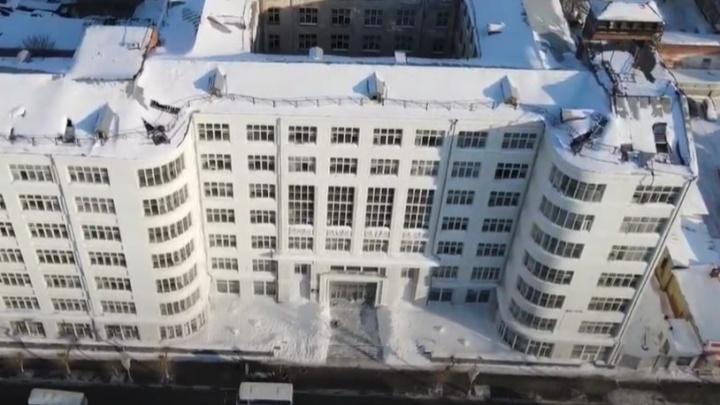 По ту сторону фасада остался СССР: самарец показал Дом промышленности с высоты