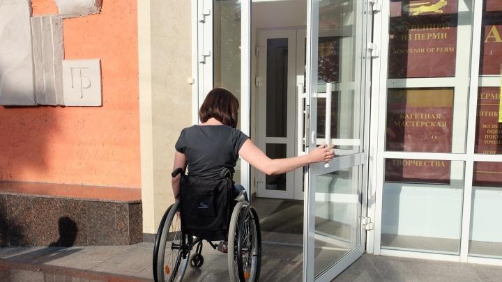 Пермским работодателям выплатят субсидии за трудоустройство инвалидов