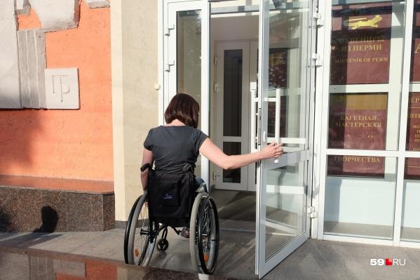 Работодателям возместят расходы в том числе и на инфраструктуру для инвалидов