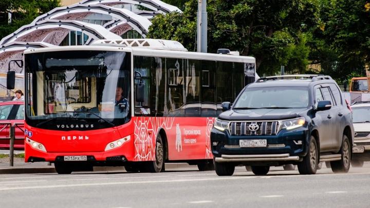 В Перми изменится движение автобусного маршрута №88
