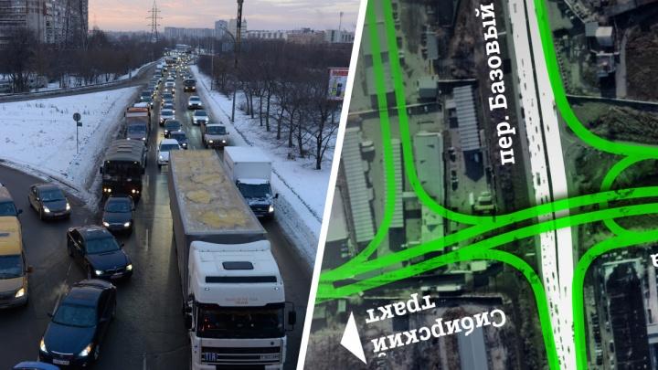 Удаленные районы Екатеринбурга свяжут с центром широкой улицей