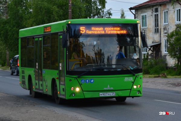 """Автобус <nobr class=""""_"""">№ 5</nobr> объезжает место ремонта до 20 мая"""