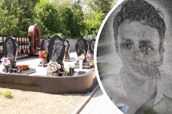 В Ярославле вандалы облили памятник Ивану Ткаченко
