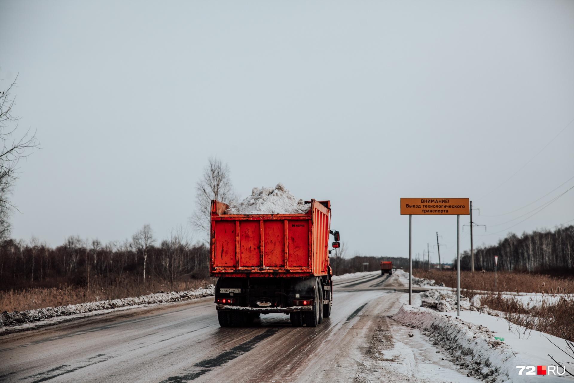 Грузовики, везущие снег с городских улиц, проезжают мимо СНТ по Велижанскому тракту
