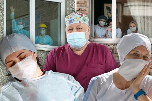 Практически в каждой южноуральской семье есть история, в которой врачи — герои