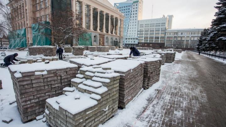 Ремонт публичной библиотеки в Челябинске вылился в новое уголовное дело