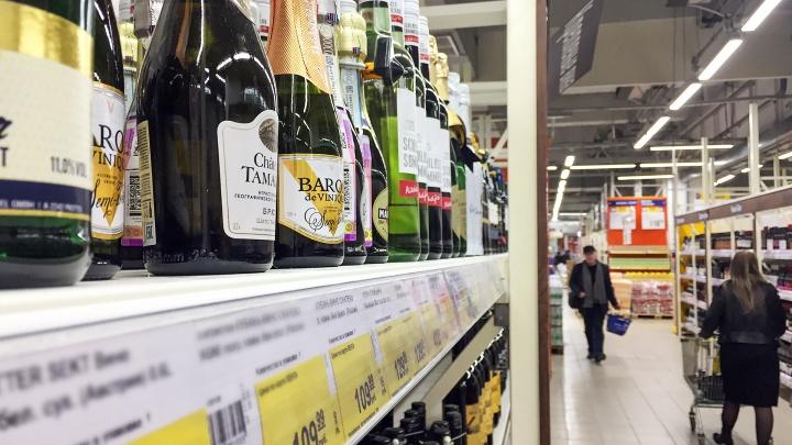 Крышка выходным? Ограничат ли продажу спиртного на большие майские праздники в Челябинске