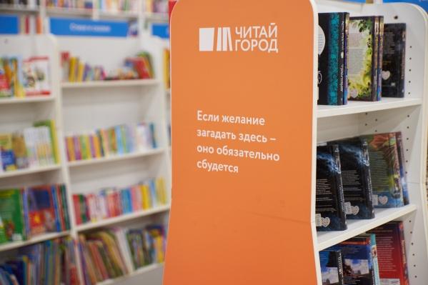 Новый магазин находится по адресу шоссе Космонавтов, 162 (ТЦ «Планета»)