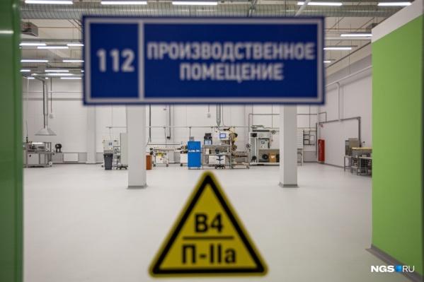 """Суд признал мнимой сделку о покупке китайцами успешной новосибирской компании, <nobr class=""""_"""">а векселя —</nobr> нарушающими законодательство&nbsp;"""