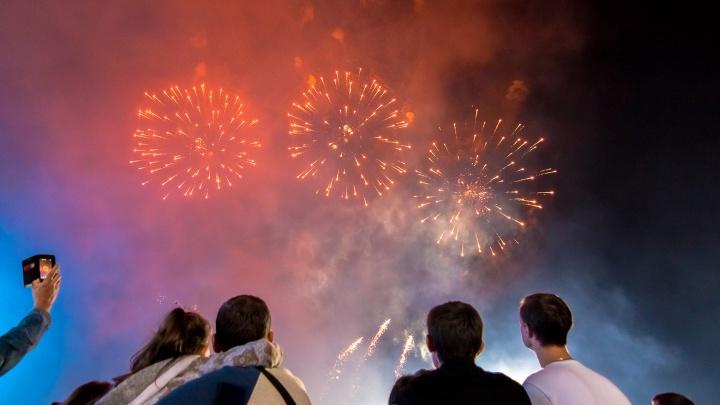 На День города самарцев ждут конкурсы, игры и космический торт