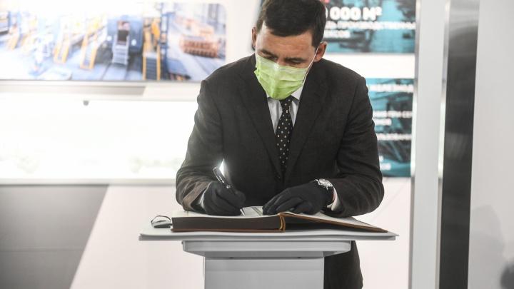 Губернатор отменил «Ночь музыки» в Екатеринбурге и объявил третью волну пандемии COVID-19