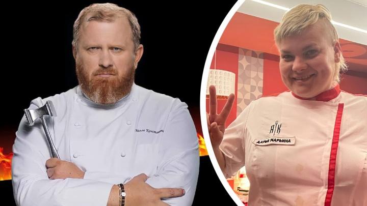 «Не хочу всю жизнь котлеты жарить»: на «Адскую кухню» попала шеф-повар из Челябинска