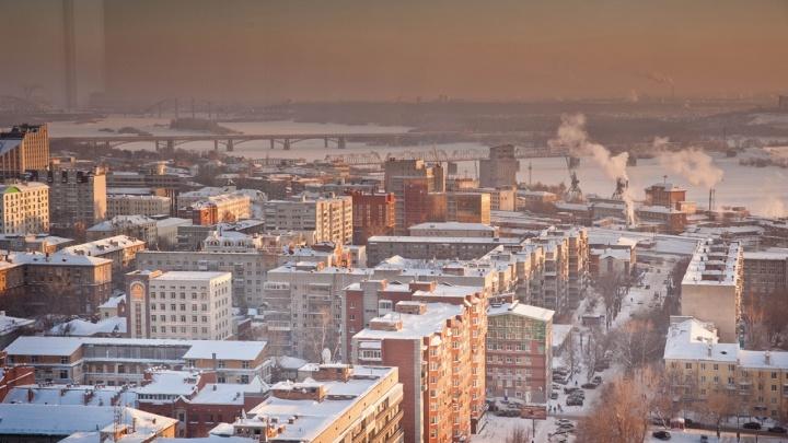 Лучший по услугам ЖКХ, но бедный: Новосибирск занял 22-е место в исследовании качества жизни в стране