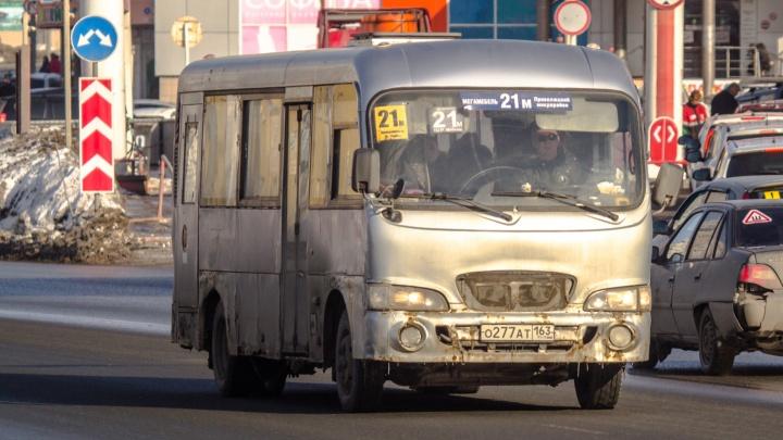 Из-за строительства развязки на Ново-Садовой изменят автобусный маршрут