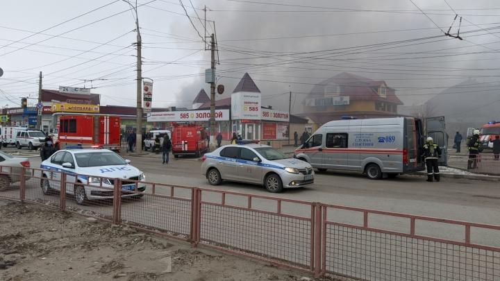 Волгоградцы присылают фотографии горящего Качинского рынка