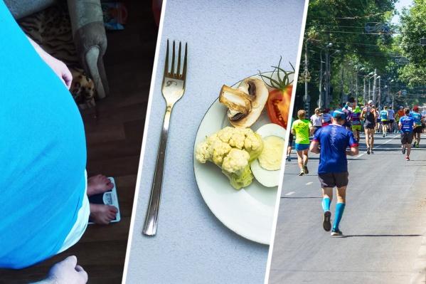 Первым делом, начиная худеть, нужно перейти на правильное питание и заняться спортом — так советуют врачи