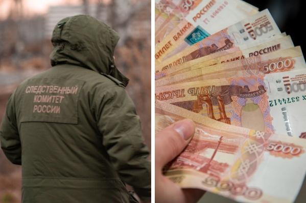 Деньги, по версии следствия, перечислялись в Китай, Таиланд, Германию, Японию, ОАЭ и другие страны