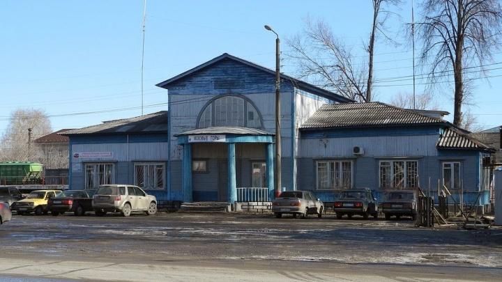 С Авито в памятники. Вокзалу «Моховые горы» на Бору официально присвоен статус объекта культурного наследия