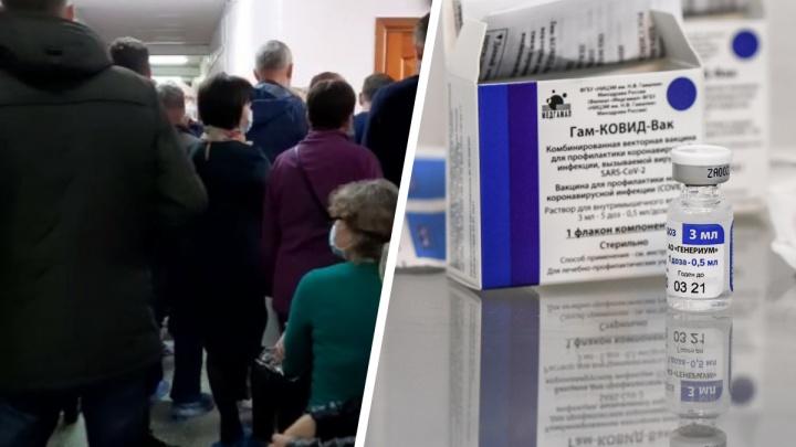 Толпились полтора часа. Екатеринбуржцы оккупировали поликлинику, чтобы сделать прививку от COVID-19
