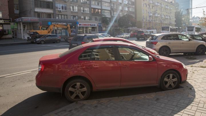 На нескольких улицах в центре Ростова запретят остановку транспорта
