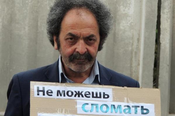 Бородянский был главным редактором издания