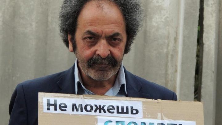 Суд закрыл омское региональное издание «Новой газеты»