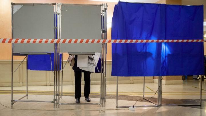 Дальний Восток закончил голосовать на выборах в Государственную думу