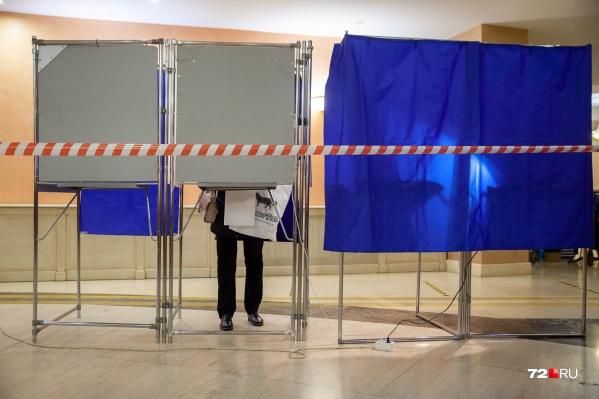 Выборы в Госдуму начались в эту пятницу