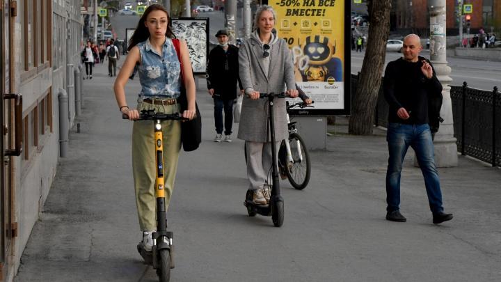 В Екатеринбурге стало больше зон, где на электросамокатах нельзя ездить быстрее 15 километров в час