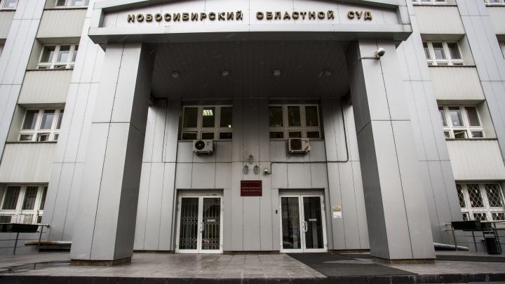 В новосибирском суде повторно рассмотрят жалобу адвоката по делу об отравлении Навального