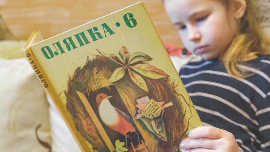 """«Дорогая """"Оляпка"""", напиши мне книгу»: история пермского альманаха, который издавали в 1960–80-е годы в Перми"""