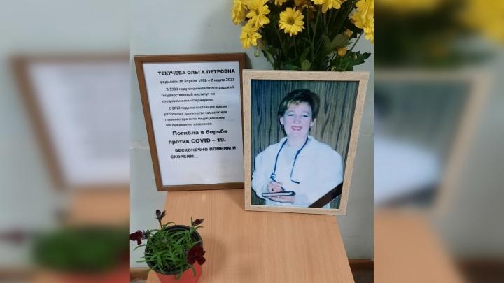В Волгограде коронавирус убил заместителя главного врача районной больницы