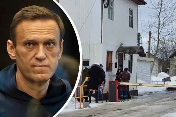 Навальный написал письмо из сектора усиленного контроля