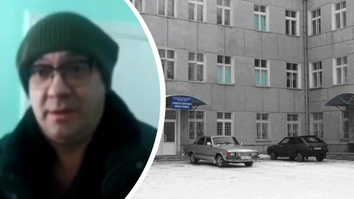 «Работал с утра абсолютно нормальным человеком»: реаниматолога шушенской больницы обвинили в пьянстве на работе