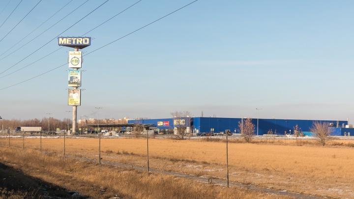 В мэрии Самары рассказали, кто хочет построить микрорайон за ТЦ Metro на Уральской