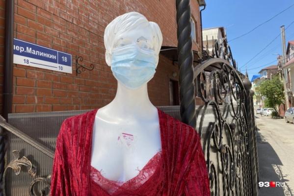 В регионе действует режим повышенной готовности, людей просят носить маски
