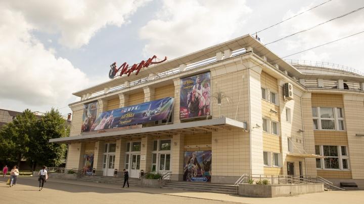 Ярославцев будут прививать от коронавируса в цирке