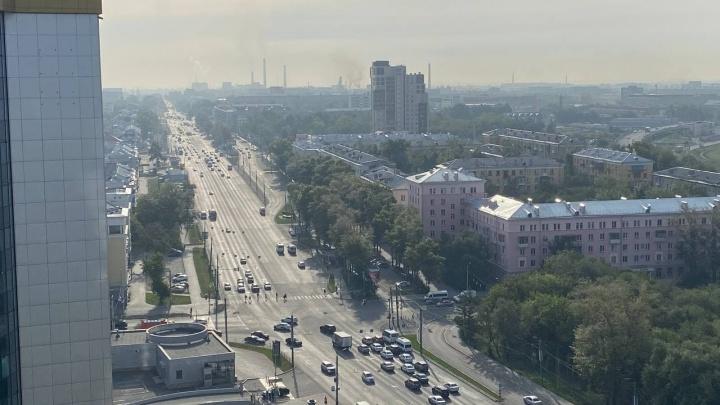 Челябинск снова накрыла дымка. Минэкологии заявило о превышении концентраций по ряду веществ