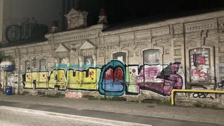 В Краснодаре возбудили уголовное дело после граффити на объекте культурного наследия на улице Чапаева