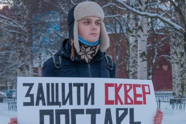 Егора Бутакова задержали 22 января, в акции он не принимал участие