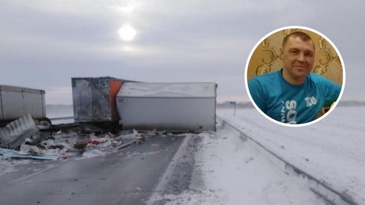 За 8 минут до аварии звонил напарнику: появилась вторая версия о причинах смертельного ДТП под Новосибирском