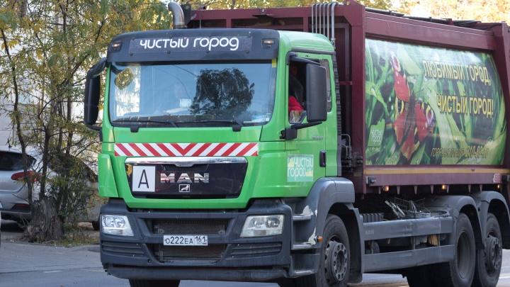 Логвиненко предложил поднять тариф на вывоз мусора в Ростове