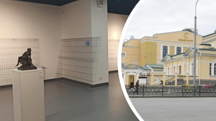 Галерея «Синара Арт» временно закрылась. Рассказываем, почему и как надолго