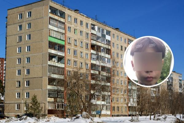 Мальчика нашли недалеко от его дома