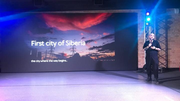 В Тюмени презентовали обновленный стиль города. Какой он?