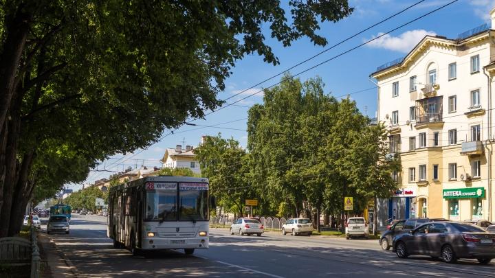Мэрия Новосибирска определила худший и лучший районы города — как и по каким критериям их оценивали