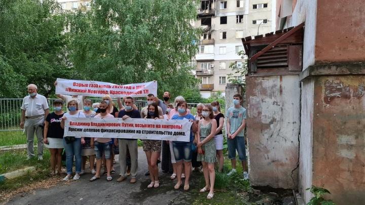 Закупка на строительство нового дома для пострадавших на Краснодонцев, 17 приостановлена. Другой участник подал жалобу