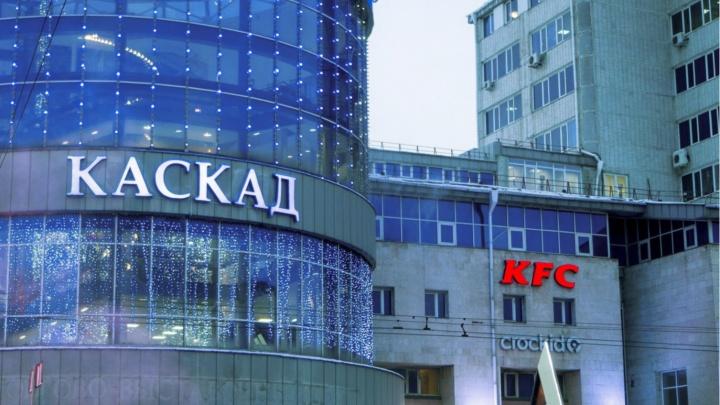 Омская мэрия отсудила у «Каскада» 15 миллионов рублей за аренду земли