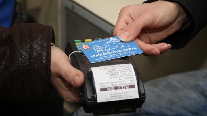 Бесплатные проездные для нижегородских врачей и волонтеров отменят 10 апреля